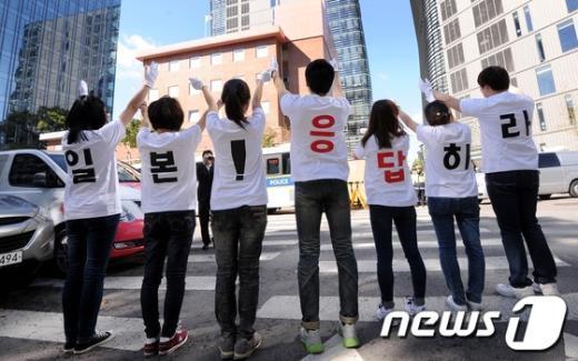 [사진]일본 대사관 향해 퍼포먼스 하는 대학생들