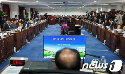 [사진]한국전력공사 국정감사