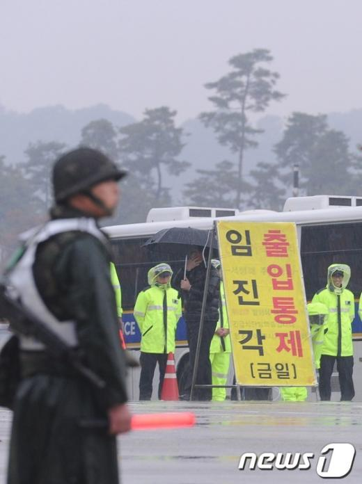 [사진]북한 위협, 임진각 출입 통제
