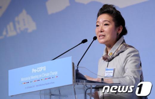 [사진]개회사하는 유영숙 환경부 장관
