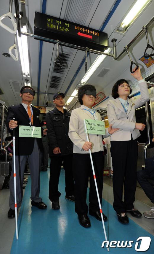 [사진]역무원들 시각장애인 불편체험