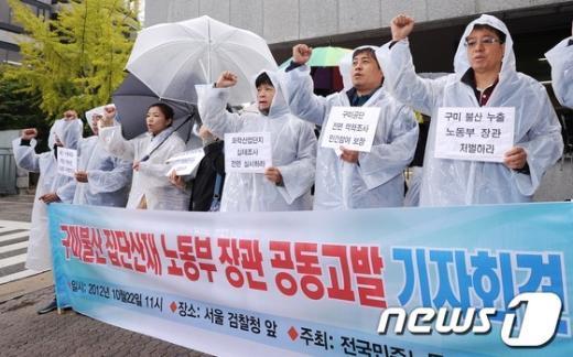 [사진]노동부 장관 처벌 주장하는 참석자들