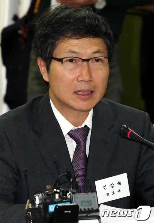 [사진]모두발언하는 김갑배 반부패특별위원장