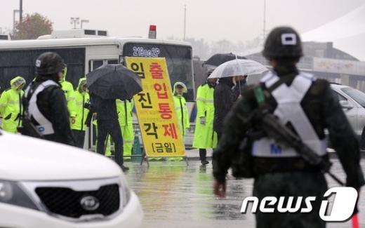[사진]임진각 출입 통제