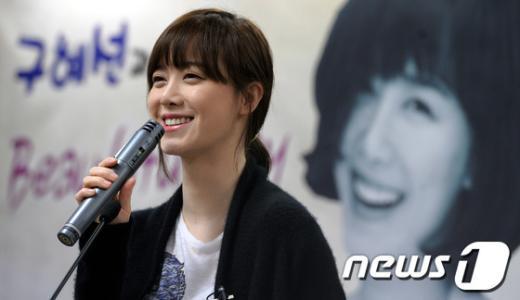 [사진]선관위에서 강연하는 배우 구혜선