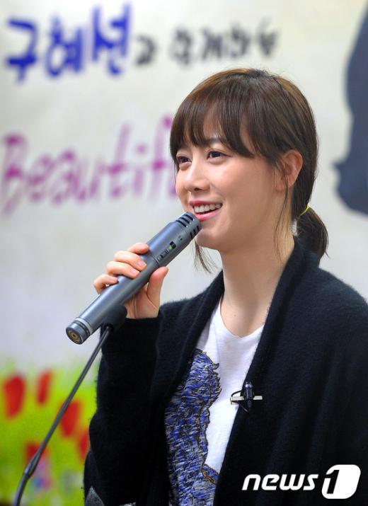 [사진]배우 구혜선, 선관위에서 강연