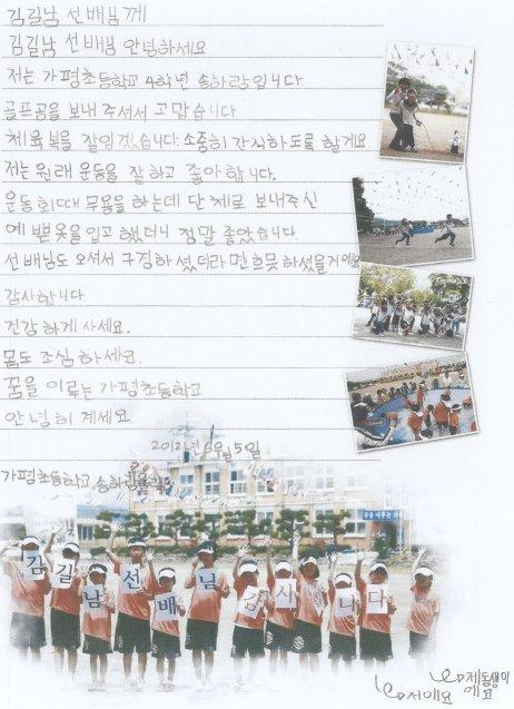 """삼성에버랜드 """"직원 모교 찾아 재능기부"""""""