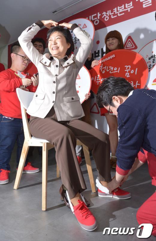 [사진]박근혜 '하트'