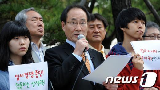 [사진]서울시교육감 이부영후보 출마 기자회견