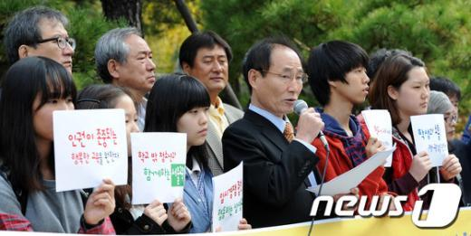 [사진]서울교육감 출마 선언하는 이부영 전 전교조 위원장