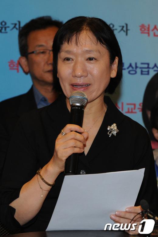 [사진]서울시 교육감 출마 선언한 김윤자 교수
