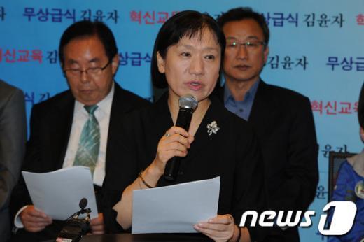 [사진]김윤자 교수, 서울시 교육감 출마 기자회견