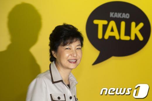 [사진]카카오톡 찾은 박근혜 후보