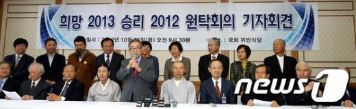 [사진]원탁회의, 文·安 단일화 압박