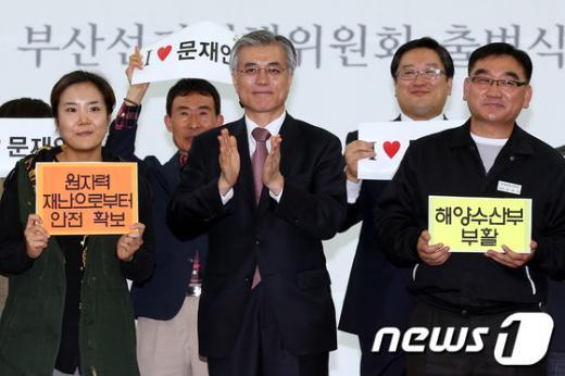 [사진]부산 방문한 문재인 후보