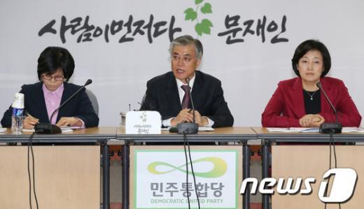 [사진]민주통합당 중앙선대위 전체회의