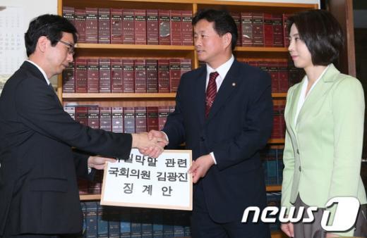 [사진]김광진 의원 징계안 제출하는 새누리당