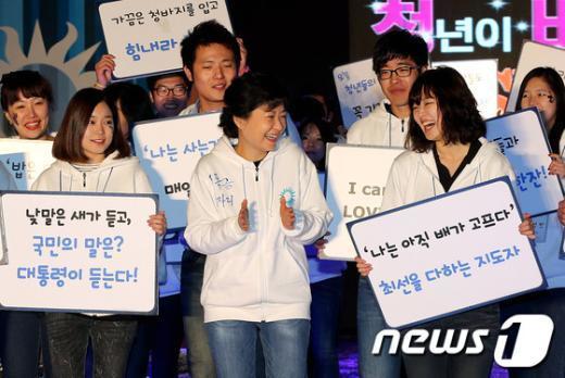 [사진]박근혜, '청년속으로'