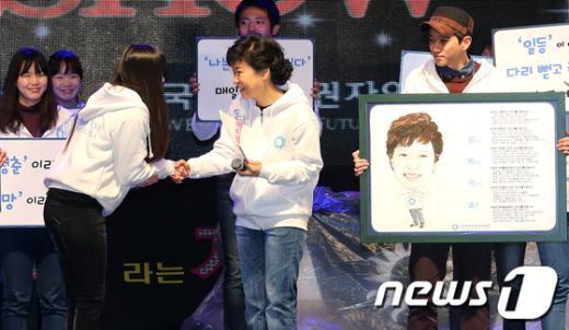 [사진]'청년정책' 제안 받는 박근혜 후보