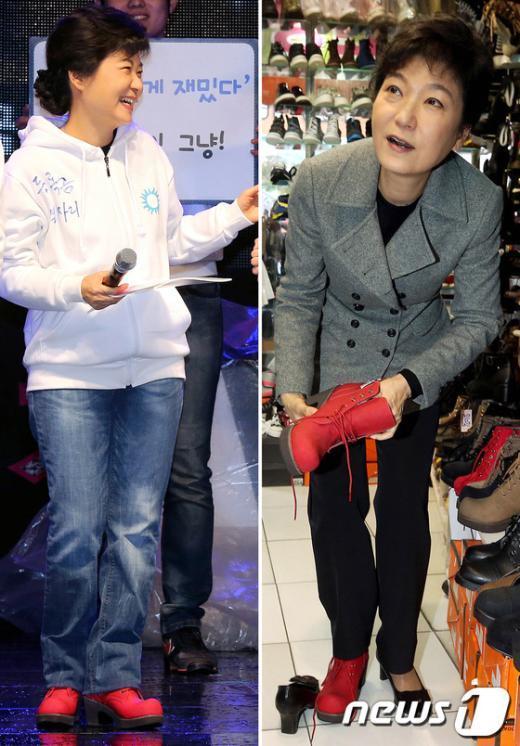 [사진]낮에 산 빨간구두 신고 나타난 박근혜 후보