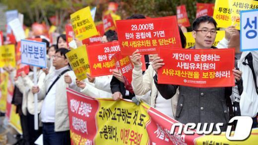 [사진]사립유치원 권리 요구하는 한국유치원총연합회