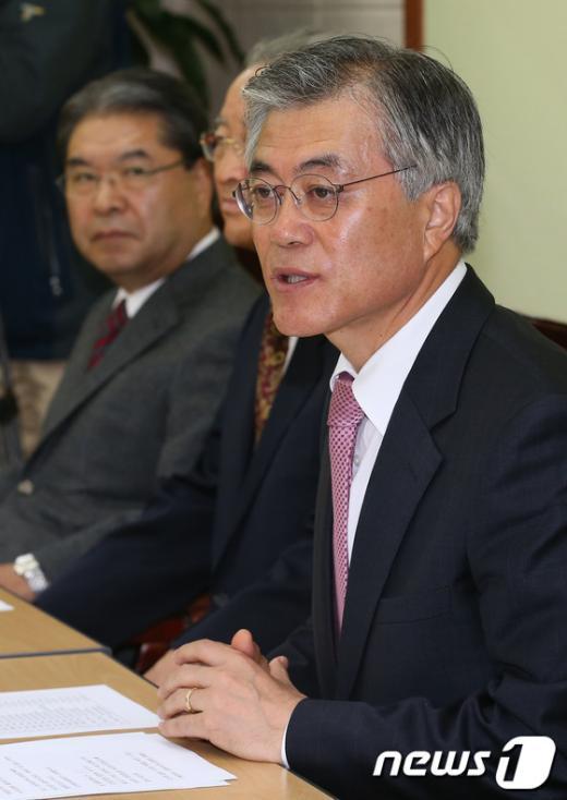 [사진]국가비전위원회 출범 모두발언하는 문재인 후보
