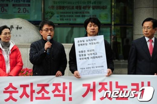 [사진]한글날 공휴일 지정 반대하는 경총 규탄