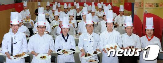 [사진]국내 40개 대학이 참가하는 대학생 중국요리 경연대회