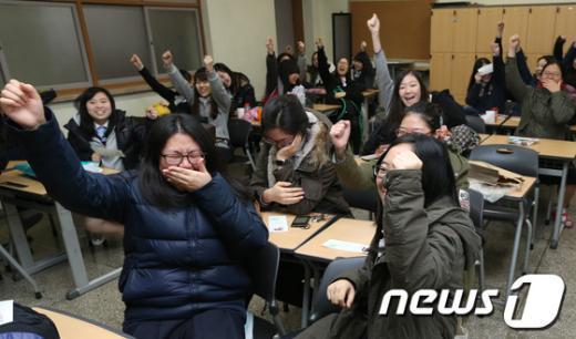 [사진]'수능 대박 나자!'