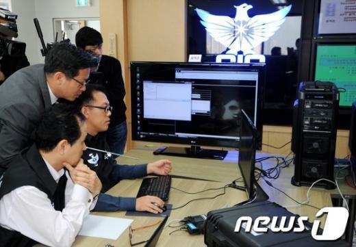 [사진]국방부, 사이버범죄 추적 수사 민·군 합동 모의훈련