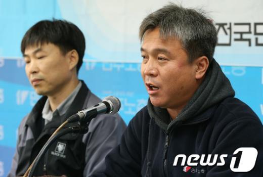 [사진]사퇴 발표하는 김영훈 민주노총 위원장