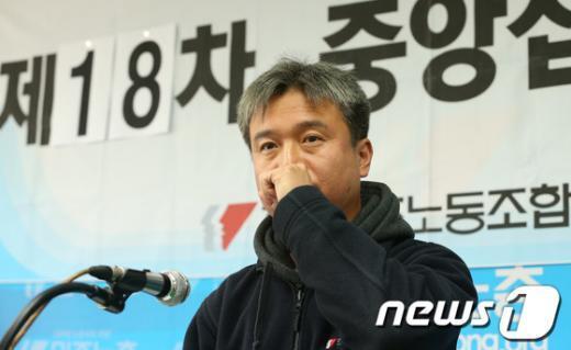 [사진]김영훈 민주노총 위원장 사퇴