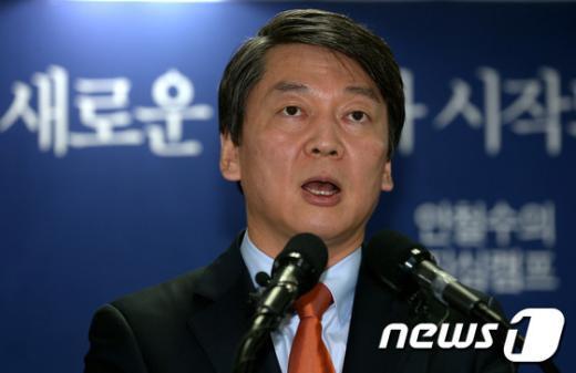 [사진]통일ㆍ외교정책 발표하는 안철수 후보