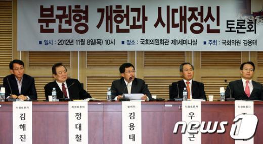 [사진]국회 분권형 개헌 토론회