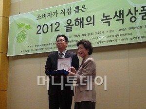 에코매스코리아, '2012 올해의 녹색상품' 수상