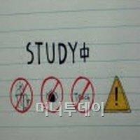 김영일컨설팅기숙학원 재학생 겨울방학 특강반 모집