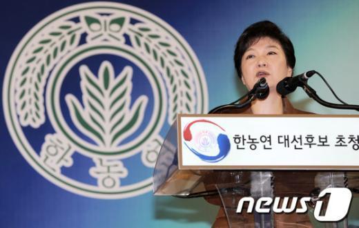 """[사진]박근혜 """"희망의 농촌 만들겠다"""""""