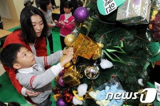 [사진]'미리 만나는 크리스마스'