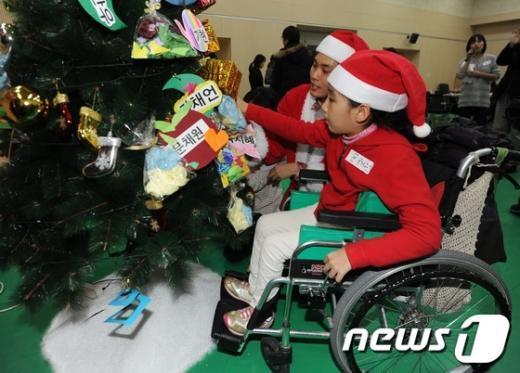 [사진]푸르메재단, 장애어린이와 함께 미리크리스마스