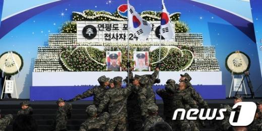 [사진]연평도 포격 도발 2주기 추모공연