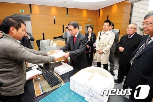 [사진]헌법소원 청구하는 사할린동포