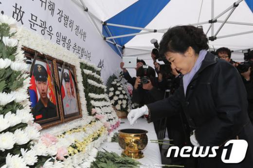 [사진]분향하는 박근혜 후보