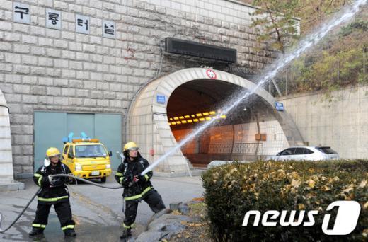 [사진]구룡터널 화재 대비 훈련