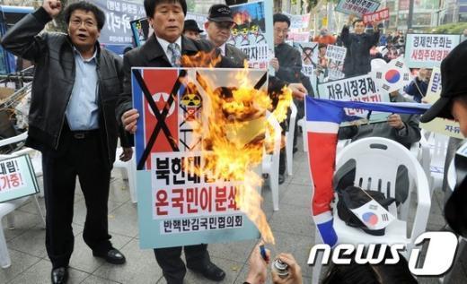 [사진]'연평도 포격 2주기 종북척결 및 NLL사수대회'