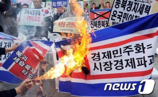 [사진]'타도 북한'