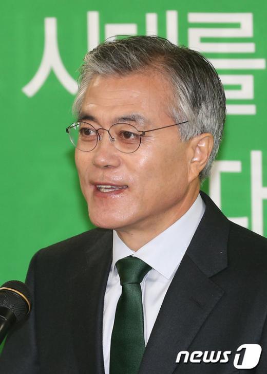 """[사진]문재인 """"새정치로 대통합"""""""