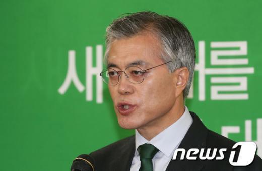 [사진]대선 D-10, 기자회견 갖는 문재인 후보