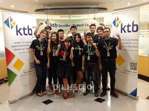 KTB투자증권 태국법인 창립 10주년 기념식