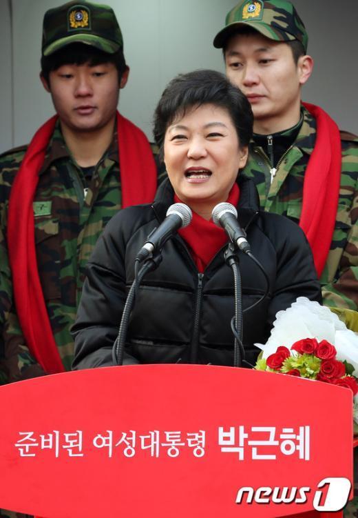 [사진]軍 표심 잡는 박근혜 후보