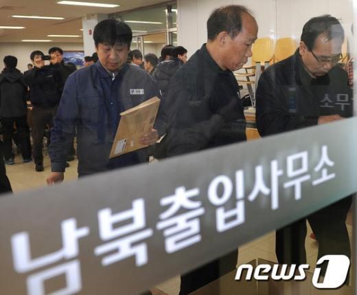 [사진]남북출입사무소에 마련된 부재자투표소